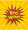 big win surprise banner in comic style vector image vector image