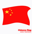 bright button with flag of china round banner vector image