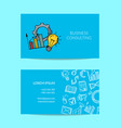 business doodle icons card vector image vector image