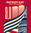 patriot day vintage banner or poster vector image