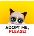 adopt me red heart cute cartoon character help vector image