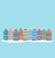cute snowy christmas town vector image