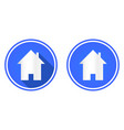 home round flat icon vector image vector image