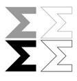 sum symbol icon outline set grey black color vector image vector image
