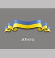 ukrainian flag wavy ribbon background vector image vector image