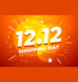 1212 shopping day sale poster or flyer design vector image vector image