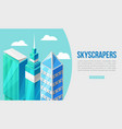 3d city with skyscrappers concept vector image vector image