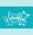 lettering card with sketch elements happy vector image