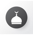 minaret icon symbol premium quality isolated vector image vector image