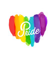 pride rainbow paint heart background image vector image vector image
