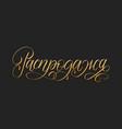 rasprodazha cyrillic hand lettering vector image vector image