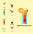 set of alcoholic cocktails fruit cold drinks vector image vector image