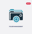 two color folder management icon from web hosting vector image