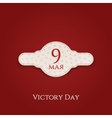 victory day 9th may realistic white banner