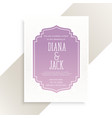classic wedding invitation card design vector image vector image