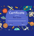 diploma or certificate for children vector image vector image