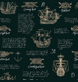 vintage seamless pattern on the theme of travel vector image vector image