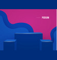3d podium with wave background realistic minimal vector image vector image