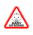 baby on board sign with child boy smiling face vector image vector image