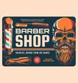 barbershop haircut beard shave or trim banner vector image vector image