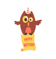 cute cartoon owl in a party hat happy birthday vector image vector image