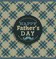 hapy fathers day background vector image vector image