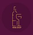 logo for wine shop vector image vector image