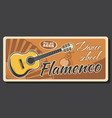 spanish music guitar and flamenco dance school vector image