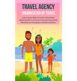 summer vacation cartoon travel flyer template vector image vector image