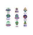 ufo logo original design set emblem with alien vector image
