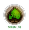 green life concept in paper vector image vector image