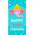 happy ganesh chaturthi banner vertical flat style vector image