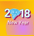 new year 2018 pop art retro banner with dog vector image