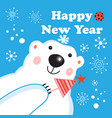 new year postcard with a portrait a polar bear vector image vector image