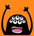 screaming monster head silhouette many eyes teeth vector image vector image