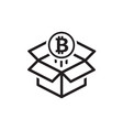 bitcoin block reward icon vector image vector image