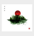 ink wash painting with red sun and misty green vector image vector image