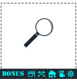 magnifying glass icon flat vector image vector image
