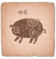 Pig Chinese Zodiac Sign Horoscope Vintage Card vector image