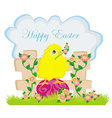 beautiful Easter greeting card vector image vector image
