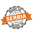 made in serbia round seal vector image vector image