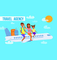 travel agency tour operator flat banner with text vector image vector image