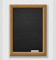 blank blackboard realistic black chalkboard for vector image