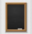 blank blackboard realistic black chalkboard for vector image