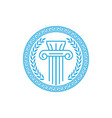 circle ancient greek coin with pillar column vector image vector image