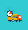 express delivery service delivery by car or truck vector image vector image