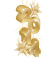 gold new year or christmas 2014 decorations vector image