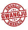 gwangju red round grunge stamp vector image vector image