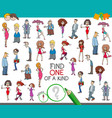 one of a kind game with people vector image vector image
