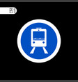 round sign white thin line trolley train sign vector image